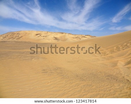the Libyan Desert in Egypt - stock photo