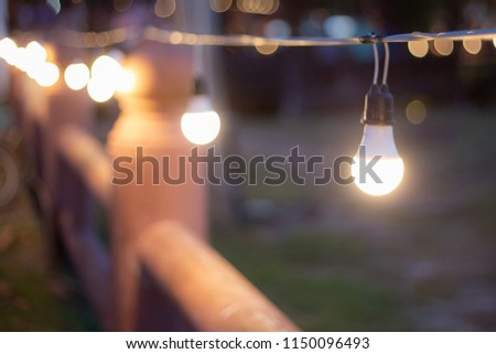 The light from the lamp is beautifully decorated in the party and beautifully bokeh. Soft focus #1150096493