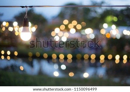 The light from the lamp is beautifully decorated in the party and beautifully bokeh. Soft focus #1150096499