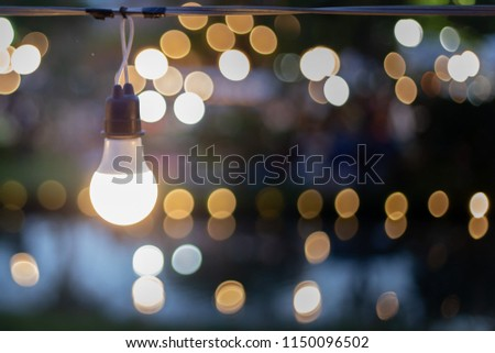 The light from the lamp is beautifully decorated in the party and beautifully bokeh. Soft focus #1150096502