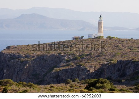 The lighthouse on the northern tip of Kithira island, Greece