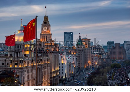 The lights come up on the old colonial buildings along the Bund in Shanghai, China. #620925218