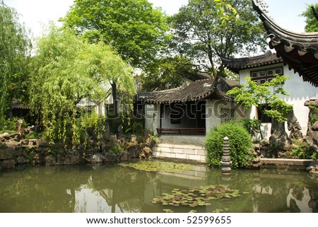 The Lingering Garden is a renowned classical Chinese garden, and recognized with other classical Suzhou gardens as a UNESCO World Heritage Site