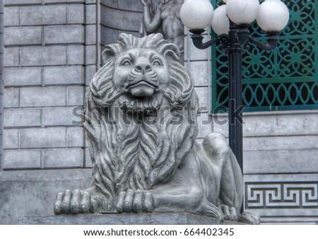 the lion   new york public...