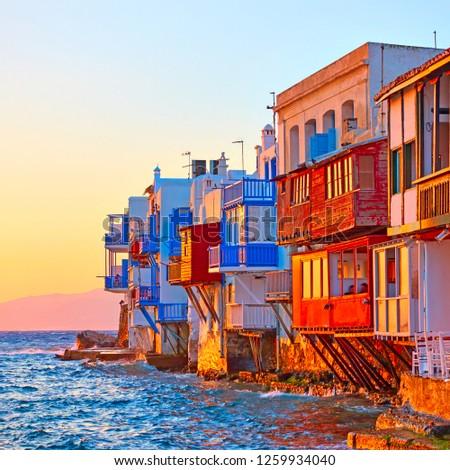 The Little Venice in Mykonos Island at sundown, Greece