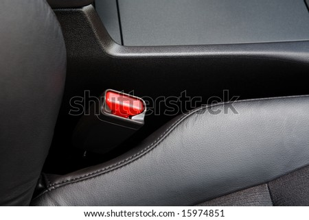 The lock for a seat belt of the modern car