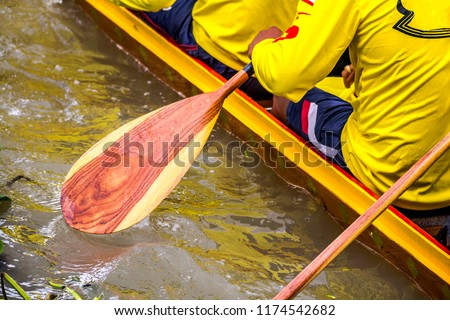 The Long-Boat Wood Paddle #1174542682