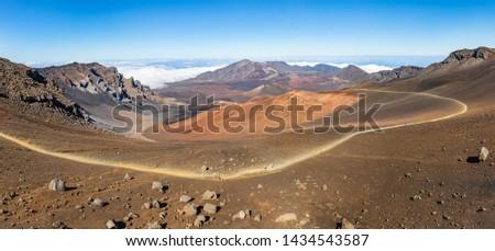 The long winding path down into the Haleakala Crater on Haleakala Volcano in Maui, Hawaii, USA. #1434543587