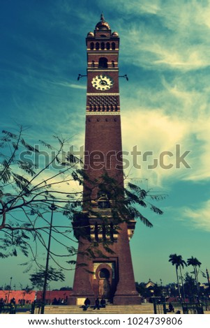 The Lucknow Clock Tower, India Foto stock ©