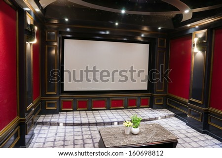 the luxury home theater interior #160698812
