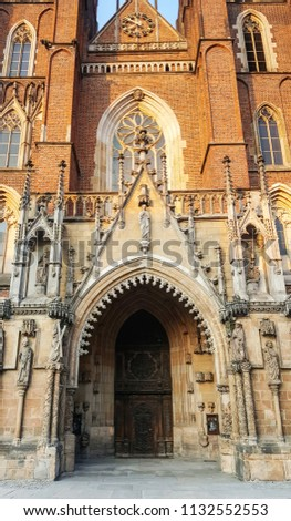 the main entrance to the Church in Wroclaw on Cathedral island  #1132552553