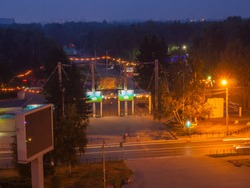 The main entrance to the park. 30th anniversary of the Komsomol in Omsk. The largest recreation park in Omsk