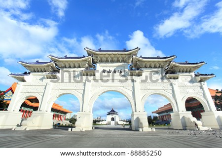 The main gate of National Taiwan Democracy Memorial Hall ( National Chiang Kai-shek Memorial Hall ), Taipei, Taiwan  with the national theater, music hall, and Chiang Kai-Shek Memorial Hall at back
