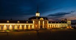 The main housing of the Artillery Court of Kazan Kremlin in Kazan, capital of Republic Tatarstan, Russia