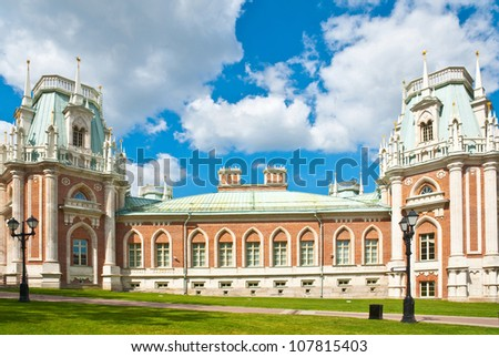 The main palace in Tsaritsyno, Moscow, Russia