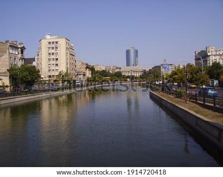 The main river in Bucarest Foto stock ©