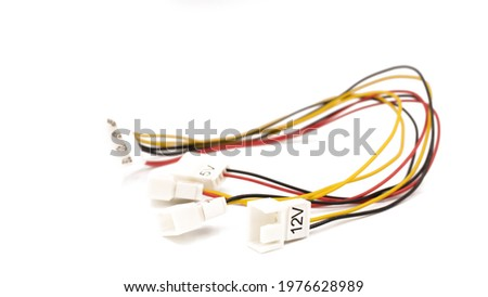 The male molex connector to 2 pins  12v, 7v and 5v Stock photo ©