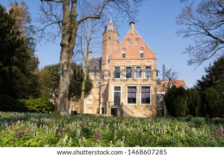 The Martenastate is a historic building with a nice garden in the historical city of Franeker in the Dutch province Friesland