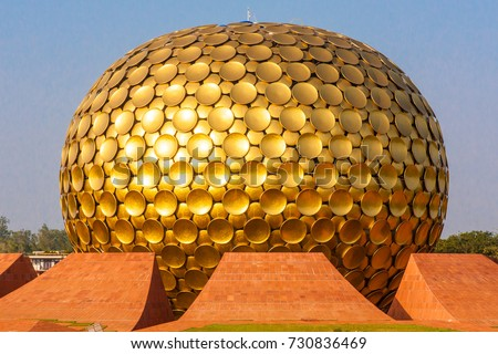 The Matrimandir (Sanskrit for Temple of The Mother) is an edifice of spiritual significance for practitioners of Integral yoga, situated at the centre of Auroville. #730836469