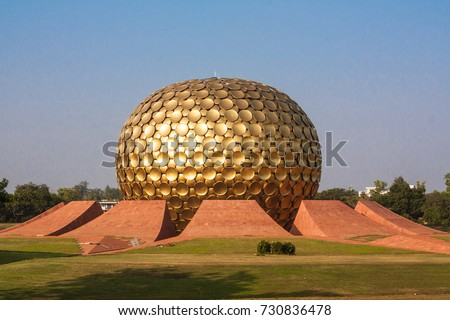 The Matrimandir (Sanskrit for Temple of The Mother) is an edifice of spiritual significance for practitioners of Integral yoga, situated at the centre of Auroville. #730836478