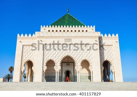 Shutterstock The Mausoleum of Mohammed V is a historical building located on the opposite side of the Hassan Tower on the Yacoub al-Mansour esplanade in 