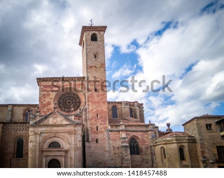 The medieval cathedral of Saint Maria located in Siguenza, Guadalajara in Castilla-la-Mancha region of Spain near Madrid. It was built in  built in Romanesque architectural style. #1418457488