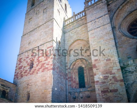 The medieval cathedral of Saint Maria located in Siguenza, Guadalajara in Castilla-la-Mancha region of Spain near Madrid. It was built in  built in Romanesque architectural style. #1418509139