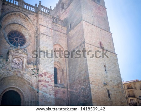 The medieval cathedral of Saint Maria located in Siguenza, Guadalajara in Castilla-la-Mancha region of Spain near Madrid. It was built in  built in Romanesque architectural style. #1418509142