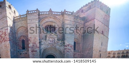 The medieval cathedral of Saint Maria located in Siguenza, Guadalajara in Castilla-la-Mancha region of Spain near Madrid. It was built in  built in Romanesque architectural style. #1418509145