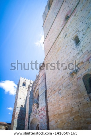 The medieval cathedral of Saint Maria located in Siguenza, Guadalajara in Castilla-la-Mancha region of Spain near Madrid. It was built in  built in Romanesque architectural style. #1418509163