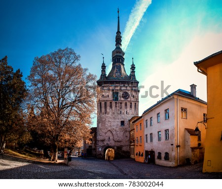 The medieval city of Sighisoara. Dracula's house and The clock tower in the night time, Historic Centre of Sighisoara, Transylvania region in Romania
