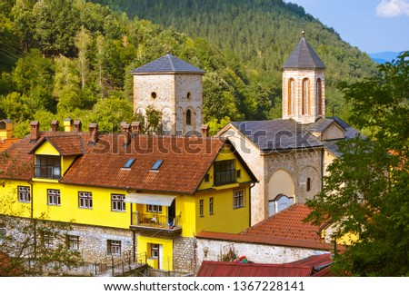 The medieval monastery Raca - Serbia - architecture travel background #1367228141
