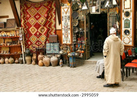 The Medina - traditional Arab shopping center