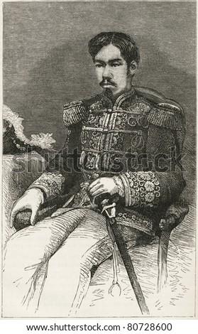 The Meiji Emperor of Japan aka Mutsuhito. Image source: Harper's Monthly, september 1876.