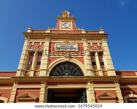 The Mercado Adolpho Lisboa, also called Mercado Municipal or Mercadão (big market), is a marketplace located in Manaus, Amazon - Brazil Foto stock ©