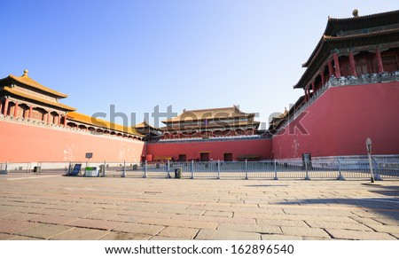 the Meridian Gate of the Forbidden City.the Forbidden City is the ancient Chinese imperial complex