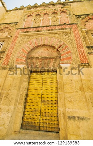 The Mezquita is the cathedral of Cordoba in Spain. The historic center of the city with the cathedral on the World Heritage List of UNESCO.
