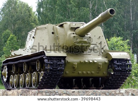 The military tank on a pedestal #39698443
