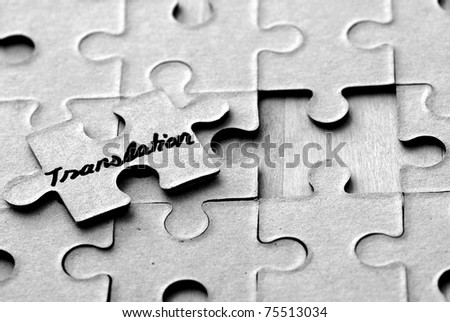 the missing puzzle piece for translation