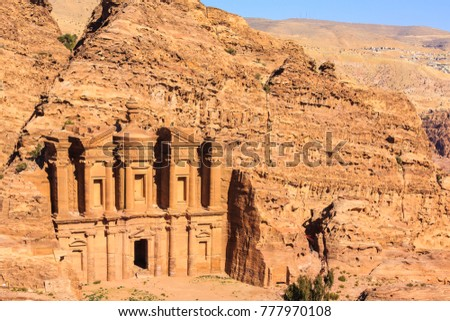 The Monastery Ad Deir monumental building carved out of rock in the ancient city of Petra, Jordan #777970108