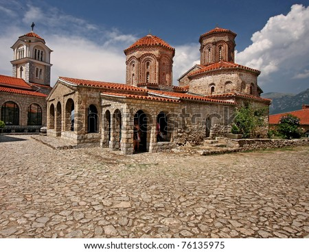 The Monastery of Saint Naum (Sv, Naum) situated along Lake Ohrid,south of the city of Ohrid, Republic of Macedonia