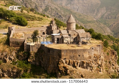 The Monastery of Tatev is a 9th century Armenian monastery located on a large basalt plateau near the Tatev village in Syunik Province.