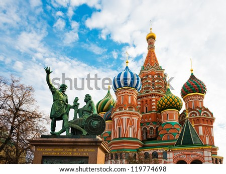 The monument to Minin and Pozharsky and the most famous Russian Cathedral on the Red Square in Moscow