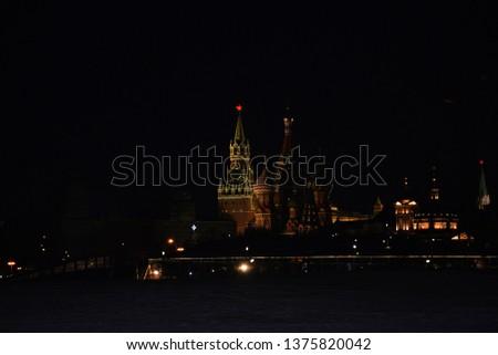 The Moscow Kremlin #1375820042