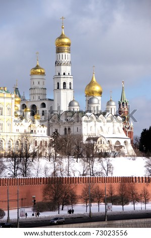 The Moscow Kremlin. Ivan the Great Bell, Archangel and Annunciation Cathedrals