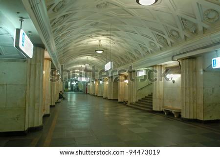 The Moscow metro, station Teatralnaya