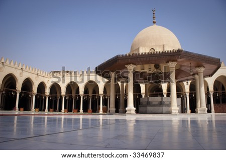 The Mosque of Amr ibn Al-Aas, was built in AD 642, in the center of the capital of Egypt, Fustat. The original structure was the first mosque ever built in Egypt, and by extension, the first mosque
