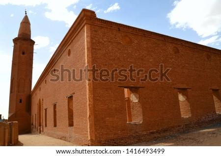 The Mosque of El- Saied El...ny in Khatmeia Kassala Stock fotó ©