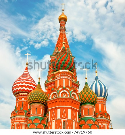 The Most Famous cathedral on Red Square in Moscow