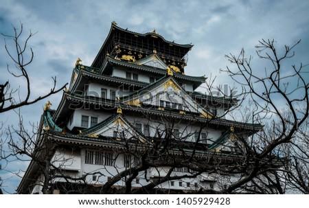 The Most Famous Landmark in Osaka #1405929428
